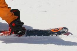 Stronie Śląskie Atrakcja Wypożyczalnia snowboardowa An-Mar